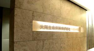【NEW】太陽生命日本橋ビル/日本橋髙島屋三井ビルディング