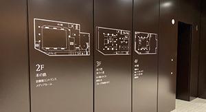 【NEW】大正大学 8号館
