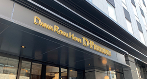 【NEW】ダイワロイヤルホテル D-PREMIUM 大阪新梅田