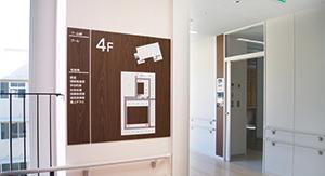 【NEW】東京都立七生特別支援学校